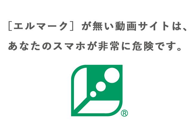 """"""" 女どうし """" の動画が安心して見られる正規サイト4選!"""