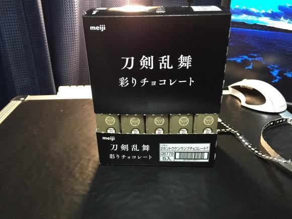 """とうらぶ """"彩りチョコ""""売ってる場所とシール全種類を公開!"""