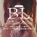 クオリティ高すぎっ!魅力的な個人のBL小説サイト6選!