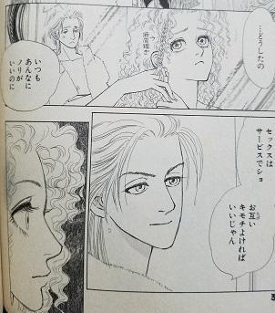 オトヨシクレヲ/sugar&spice(シュガーアンドスパイス)ー感想・あらすじ・ネタバレ!