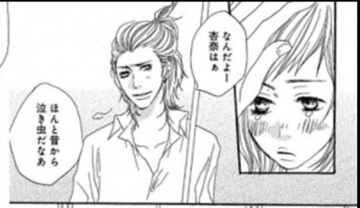 金髪ロン毛にピアスでも好きなの!|堀高ハネモノレンジャー感想・あらすじ・ネタバレ