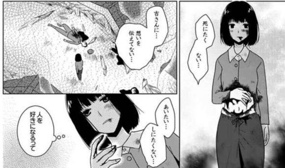 千年ヴァージン―感想・あらすじ・ネタバレ