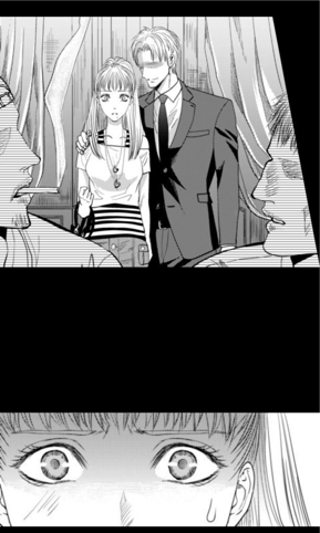 極道娘の初めてのトキメキ...|初恋テンプレーション〜今夜、イジワルに奪われたい〜ー感想・あらすじ・ネタバレ