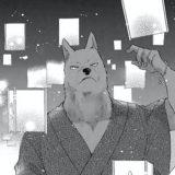 サナティは無事なの?!|獣人さんとお花ちゃん15話ー感想・あらすじ・ネタバレ